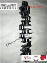 欧曼福田康明斯发动机曲轴总成3692430  3692429/5446857