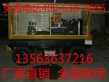 车用康明斯柴油发电机组/1078