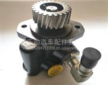 大连液压件 欧曼康明斯 助力泵/1532134001005