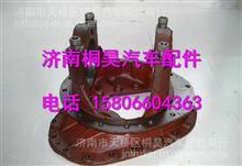 CZ9014320120红岩配件中桥主减壳