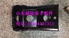 131129280009欧曼ETX自卸前桥减振器上支架/131129280009
