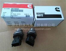 适配进口康明斯QSB/QSC/QSL/QSK/QSX/QSZ柴油发动机配件/涡轮活塞环3045639