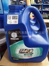 陕汽重卡德龙奥龙潍柴动力专用机油 4L/CI-4 20W-50