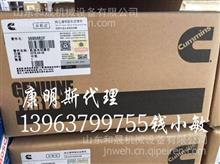 福田康明斯ISG11-257kw发动机节温器3696214/3696214
