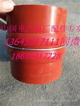 原厂陕汽德龙内氟外硅胶管/陕汽德龙中冷器管 DZ93259535307/ DZ93259535307