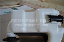 供应重汽亲人豪沃(HOWO)洗涤器/WG1642860011
