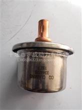 【3349225】适用于康明斯发动机QSK19节温器 QSK23节温器/3349225进口康明斯发动机节温器