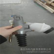 徐工汉风原车原厂,小汉风离合器总泵总成/1604NMAW411-010
