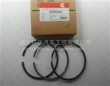 适配进口康明斯QSB/QSC/QSL/QSK/QSX/QSZ柴油发动机配件/活塞环 旧零件号 23056429
