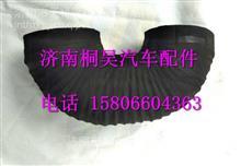 福田欧曼ETX增压器连接空滤总成U型进气橡胶软管/1425311921106