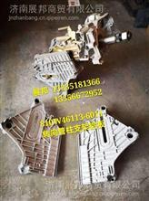 810W46113-6011  重汽豪沃T5G 转向管柱支架铝板/810W46113-6011