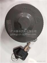 重汽亲人 油箱盖/AZ9112550213