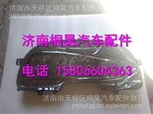 H0376010003A0欧曼ETX组合仪表