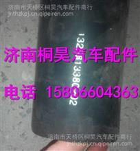 1325813380202欧曼ETX散热器出水软/1325813380202