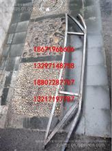 东风超龙客车前围骨架 EQ6607/校车保险杠 钣金件