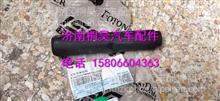 H4292170004A0欧曼GTL钢板弹簧销轴/H4292170004A0