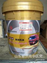 东风长里程机油/DFCV-L40-20W/50