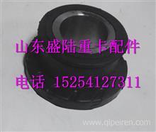 H4502A01025126A0福田欧曼GTL驾驶室前悬浮动橡胶减震缓冲衬套/H4502A01025126A0