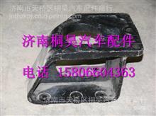 3403-123109红岩金刚方向机支架 /3403-123109
