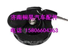 FH4110034103A0A0737欧曼GTL燃油箱锁总成(带钥匙)/FH4110034103A0A0737