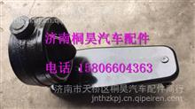 DZ10080009红岩金刚排气制动阀总成/DZ10080009