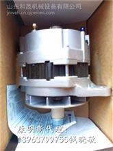 济南代理沃尔沃起动发电机85003357【正品配套厂 BOSCH产品】/85003357