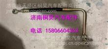 1325134010004欧曼ETX方向机高压油管/ 1325134010004