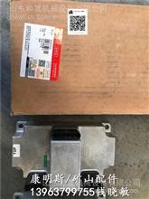 奥南天然气点火模块3968025充电机皮带0185-6934/【奥南发电机组】