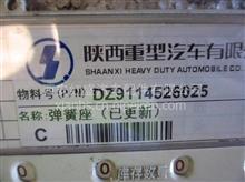 陕汽德龙F3000天然气牵引车前弓垫块/DZ9114526025