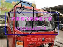 豪沃轻卡前档玻璃LG1613714001后窗玻璃  豪沃轻卡事故车配件/专卖豪沃轻卡壳体  车架