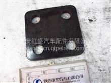 陕汽德龙F3000天然气牵引车前桥减震器垫板/DZ95319680213