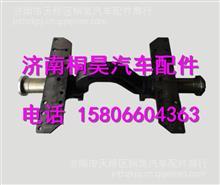 2918-126740A红岩新金刚平衡轴价格/2918-126740A