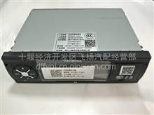 东风天龙天锦大力神行车记录仪总成/3870010-C3302