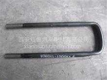 陕汽德龙F3000天然气牵引车前钢板卡子/DZ95259521335