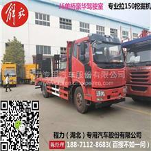 九江市单桥6米8解放j6平板运输车/CLW5162TPBD5