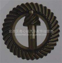 解放CA457单桥盆角齿/CA457