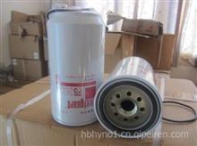 FS36234油水分离器弗列加53C0574东风康明斯柴油滤清器120T/120P/FS36234