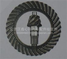 东风EQ1060轻卡盆角齿/EQ1060