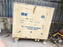 锡柴柴油机总成/6110