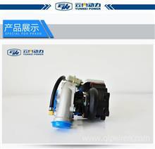 云内动力HP55宁波威孚天力涡轮增压器YN4100QBZL,YN4102QBZL/HA09159 Z5203-02