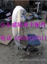 H4681010100A0欧曼EST豪华主座椅总成/H4681010100A0