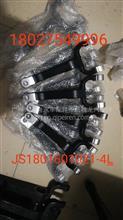 JS180-1601021-4L分离拨叉/JS180-1601021-4