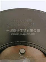 适用于东风康明斯发动机曲轴扭振减振器C5312195/C5312195