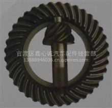 解放CA457双中、双后盆角齿/CA457