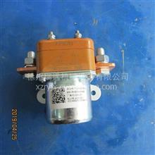 供应徐工装载机原厂配件803684468 JCC400-1C24·48A电源继电器/803684468
