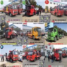 石家庄解放j6平板运输车拉135挖机拖车价格/CLW5162TPBD5
