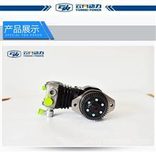云内动力配件4102.4100.490.YN33.D19.YNF40空气压缩机,打气泵/HA10001719