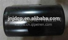 陕汽德龙F3000天然气牵引车贮气筒30L/DZ93189360212