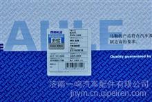 马勒原厂起动机/201V26201-7199