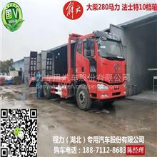 长沙市拉15吨挖机解放j6平板运输车厂家直销/CLW5162TPBD5